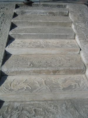 Mythical Stairs