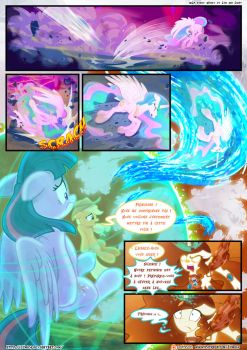 MLP - Timey Wimey page 67 by Bharb