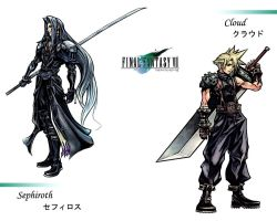 Final Fantasy VII by ShiroTagachi