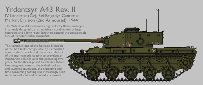 A43 Rev. II Medium Tank [Graphic|Coloured] by SixthCircle