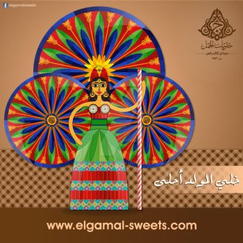 Al-Gamal Sweets - El-Moled Event 2014 by tariqsobh
