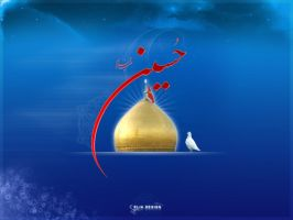ImamHussain AS by EliaDesign