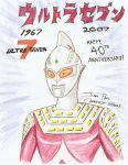Ultra Seven 40th Portrait by ryuuseipro