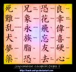 Japanese Characters II by Touch-and-Go