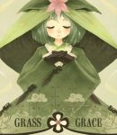 .: Grass Grace :. by HanaSozo