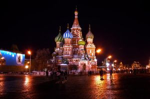 The Red Square2 by POXrusTEAM
