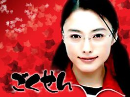 Gokusen Wallpaper 01 by gokusen