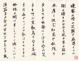 8 haiku-calligraphy by moyanII