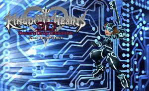Kingdom Hearts 3D Wallpaper: Sora (Tron) by AzuraJae