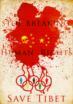 Stop Breaking Humans Rights by MrM4tty