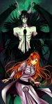 Ulquiorra and Orihime by AlcoholicRattleSnake