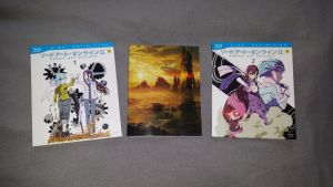 Sword Art Online II Vol 1 and 2 Special Edition by Kairi2805