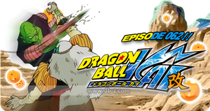 Dragon Ball Kai - Episode 62 by saiyuke-kun