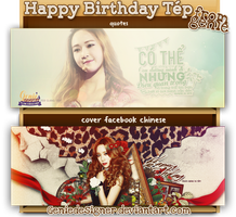 [STOP SHARE] Happy Birthday Rii Jung by GenieDesigner