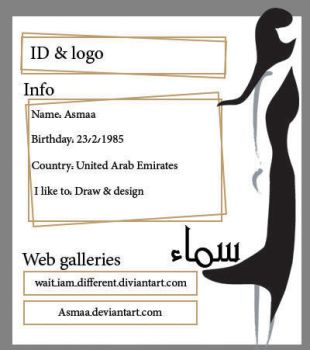 Id with my new logo by Wait-Iam-different