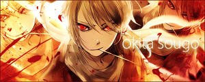 Okita Sougo by KaiserNazrin