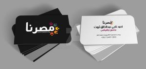 Masrena Business Cards by XtrDesign