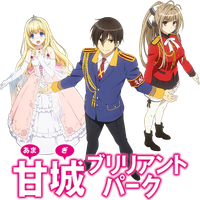 Amagi Brilliant Park - Anime Icon by Wasir525