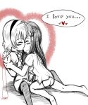 I love you... (SatoRika) by xXKonamiLoveXx