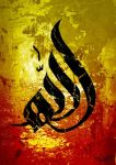 Allah Flame by Teakster