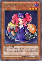 TCG by 1157981433