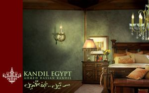 poster for kandil by boyasseen