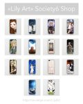 iPod and iPad skins at Society6 by LilyT-Art
