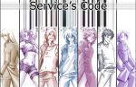 Service's Code New Cover by Zendaru