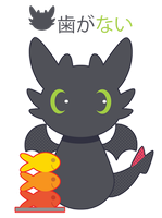 Chibi Toothless ::GIFT:: by Itachi-Roxas