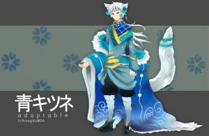 Adoptable: Blue fox [closed] by hsmr