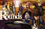 Knights Of Rounds by Anyaplz