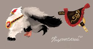 New color for mount (Gryphon from prairie) by MyLittleGodzilla
