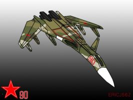 Sukhoi Su-310 Switchblade by EricJ562