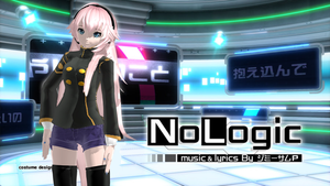 DT No Logic Luka Final Version Download by megpoid625