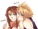 FFVII: I'll protect you! by Kaleta