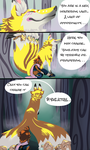 DoFD: A Frog Out of Water p13 by Rahara