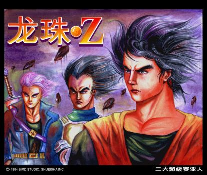 DRAGON BALL Z IN MANHUA by toriman-28