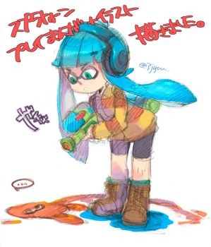 Splatoon cartoon by sorata-s