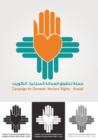 Campaign for Domestic Workers by gaber440