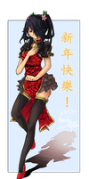 Hui Chinese Outfit by MistiousStar