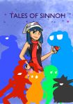Gift: Tales of Sinnoh by faeriety