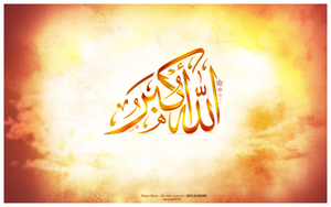 Allaho Akbar . text effect and wallpeper by Q-des