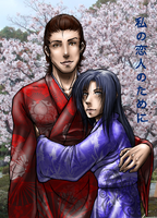 Kei and Sazel by DevilsHaven