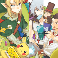 Preview to re:PLAY - DS/3DS Fanbook by kissai
