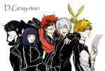 D Gray man came back by Purple-Meow