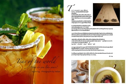 Teas of the World: Layout by Vespaholic