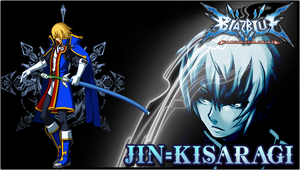 Jin PSP Wallpaper by Chipp-Zanuff