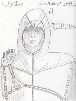 Altair wanted poster by 1odie2