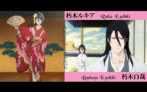 Byakuya and Rukia Wallpaper v1 by KittyKuchiki124