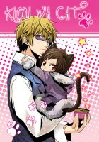 drrr Shizuo and cat Izaya by moonu17